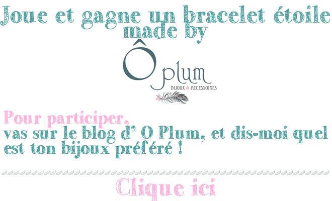 oplum-giveaway